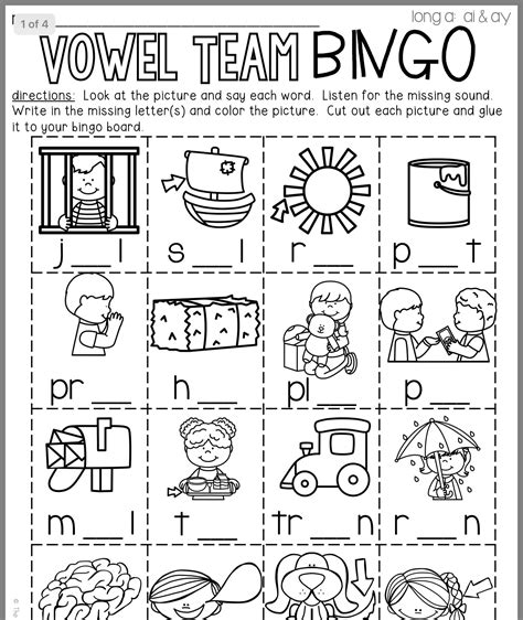 pin  staci thorp  classroom  images vowel team