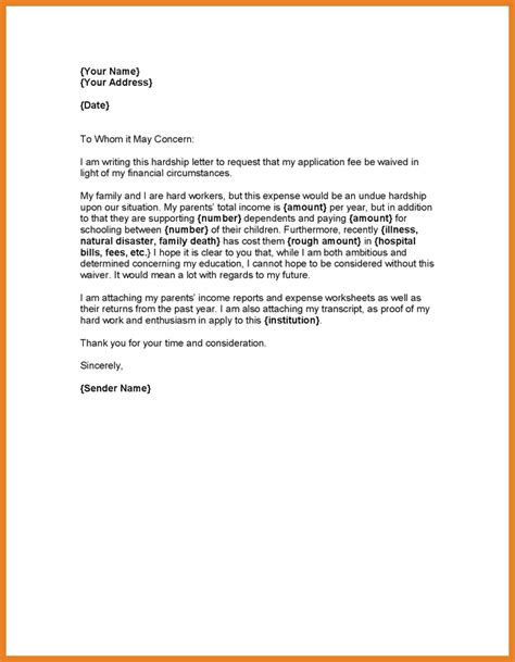write  debt waiver letter  company driver