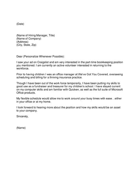 Cover Letter Changing Career Path Exles by Sle Cover Letter Change Career Path Career Change