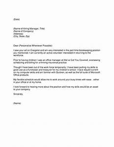 sample cover letter change career path career change With cover letter changing career path examples