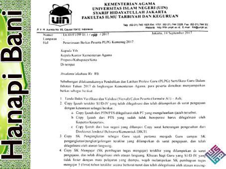 Minta Surat Keterangan Akreditasi Perguruan Tinggi by Pengumunan Pemberkasan Sergur Kemenag 2017 Uin Syarif