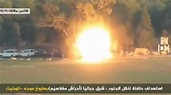 Hamas releases video of guided-missile striking Israeli ...
