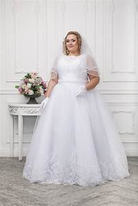 Wedding dress for fat bride wedding ideas for Wedding dresses for fat brides