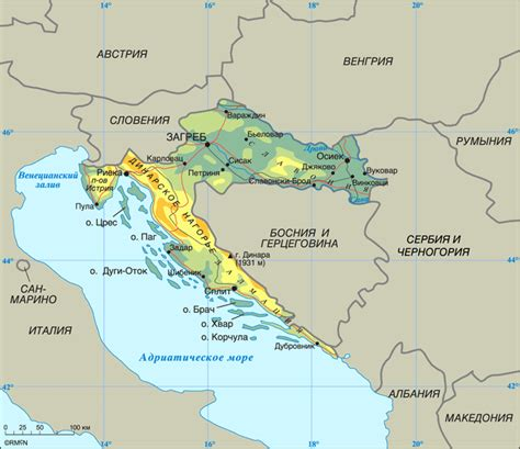 Index of /my_colek/numizmatika/europe/xorvatia