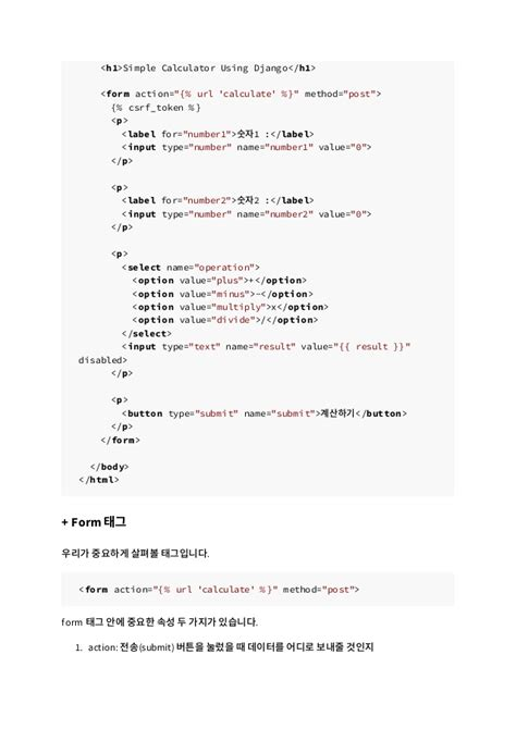 django templates context processor light tutorial django
