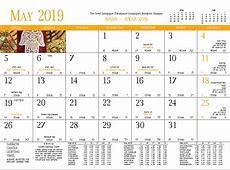 2019 Calendar View Home Design Decorating Ideas