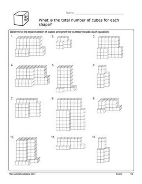 volume cube worksheet worksheets