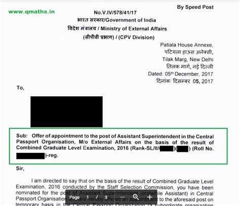 click    appointment letter issued