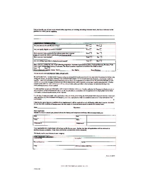 office depot resume paper resume paper comparison resume