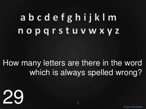 how many letters are there in the alphabet how many letters are there 22180