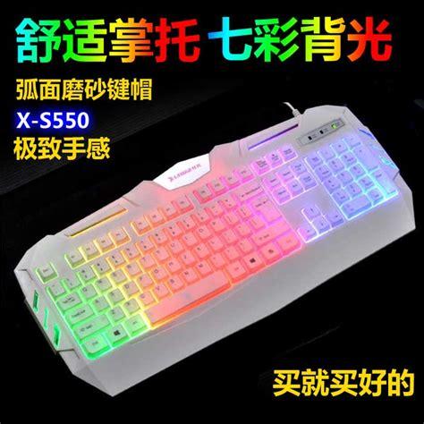 m駭age dans les bureaux éclairage x s550 bureau ordinateur portable émettant de la lumière lumineuse mécanique filaire clavier cf lol dans claviers de matériel