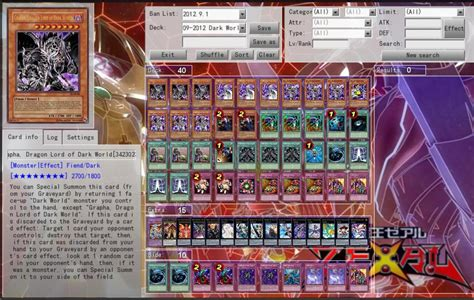 Tcg Deck Builder 2015 by I M Gonna Build Meta This Format Volume 1 World