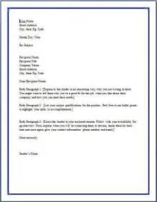 free exles of resumes and cover letters resume cover letter free templates slebusinessresume slebusinessresume