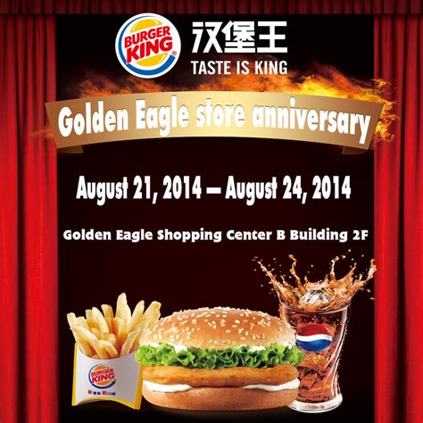 year anniversary defunct burger king golden eagle
