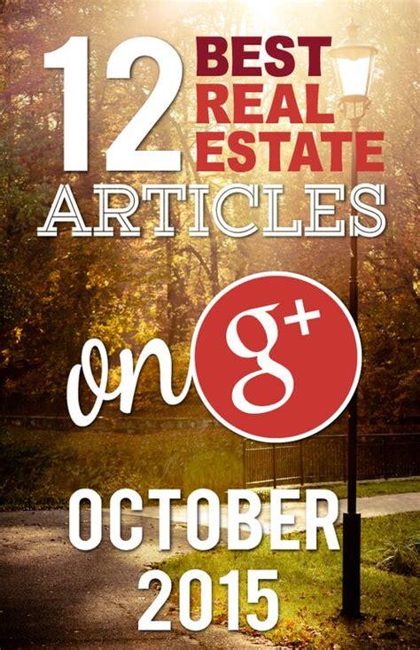 Best Google+ Real Estate Articles October 2015
