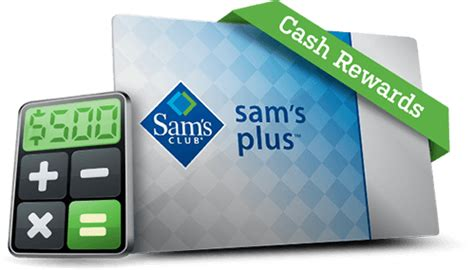 We have all your outdoor needs covered! Sam's Club Announces Cash Rewards Program
