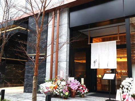 ザ ロイヤル パーク ホテル アイ コニック 大阪 御堂筋