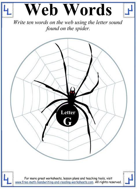 letter  worksheet activities