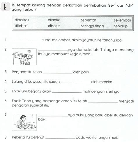 worksheets images worksheets malay language