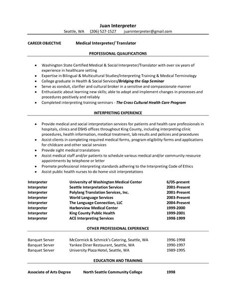 Interpreter Resume by Interpreter Resume Objective Interpreter Resume