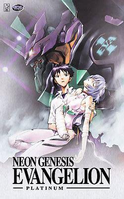 Neon Genesis Evangelion Anime Wikipedia Neon Genesis Evangelion вікіпедія