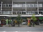File:Atsugi, Kanagawa Prefecture, Japan - panoramio (4 ...