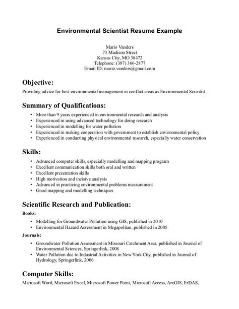environmental science resume sample httpwww