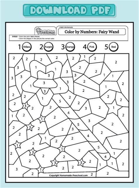 Coloring Pages Home > Preschool Worksheets > Preschool Math Worksheets > Color By, Fun Coloring