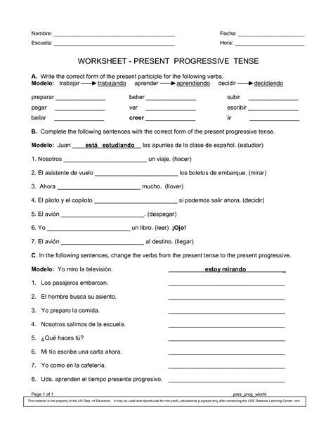 Spanish Worksheets Printables  Present Progressive Worksheet  Verbs  Spanish Worksheets
