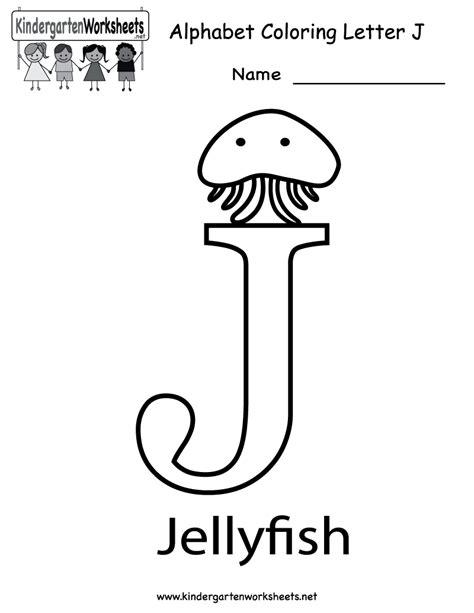 letter j worksheets kindergarten letter j coloring worksheet printable 10784