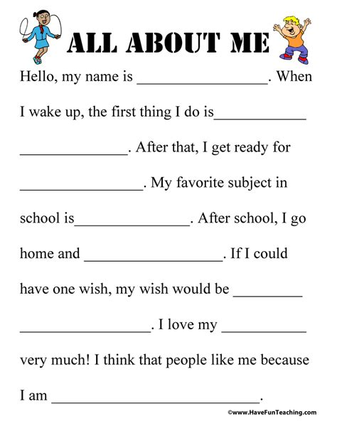 all about me worksheet teaching