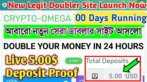 Get free bitcoin using a bitcoin doubler (bitcoin double spend). Crypto-omega.ltd 🔥 New Double Bitcoin Site 2020 Launch Now | Live 5$ Deposit Proof | 0 Days ...