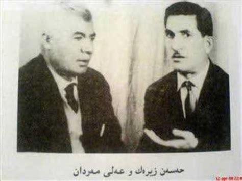 Hasan Zirak Charoka Hawlerya Gorani Xoosh Youtube