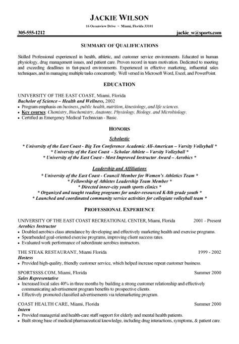 athletics health fitness resume