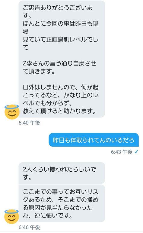 新宿 スカウト 会社 ナチュラル 木山 兄弟