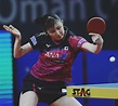 Hina Hayata is in the FINAL! Will she win her 2nd # ...