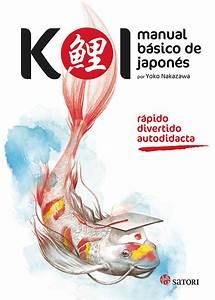 Koi  Manual B U00e1sico De Japon U00e9s  R U00e1pido  Divertivo