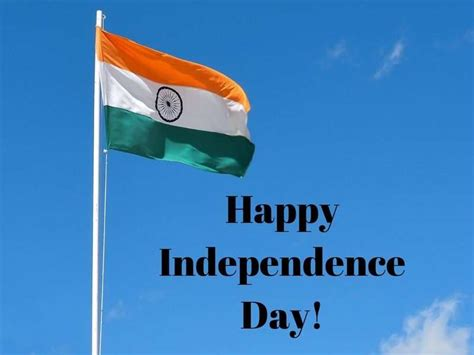 Happy India Independence Day, 15 August 2019: Wishes ...