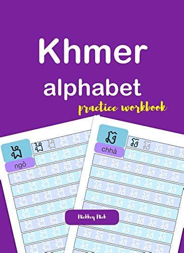 cover letter  khmer language  cover letter samples