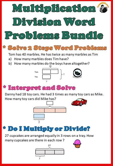 multiplication division word problems worksheets bundle