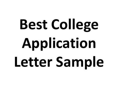 best college application letter sle