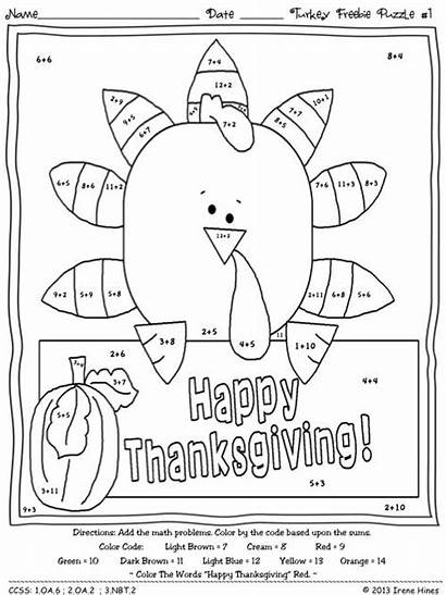 Math Thanksgiving Addition Worksheets Code Printables Activities