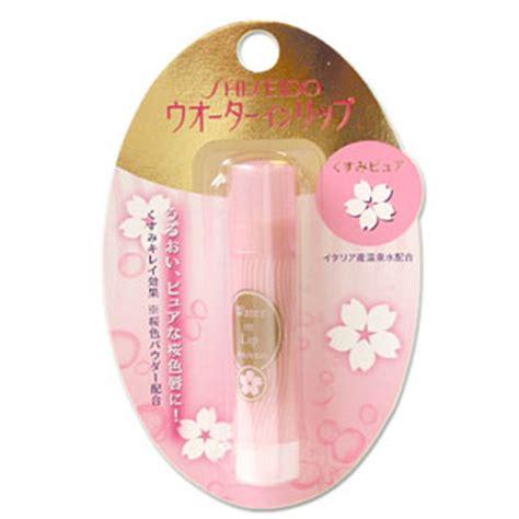 Shiseido Water In Lip cosmebox water in lip skin shiseido toiletry