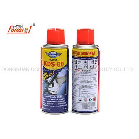 lubricant rust anti 450ml multi spay care ec21 purpose