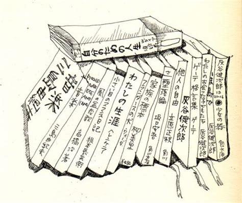 Books By Etsuko  Philosophy Cartoon Toonpool