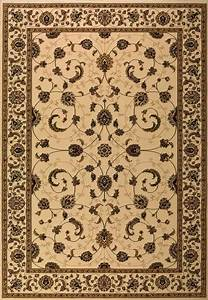 Porto Beige Textured Persian Rug Modern Modern Persian Rugs