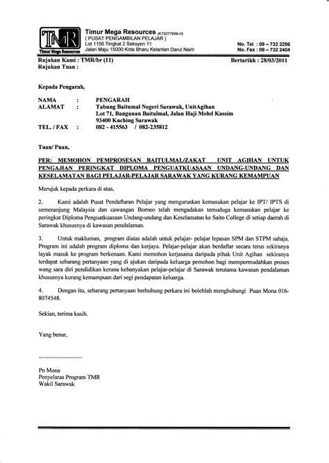 Contoh Karangan Surat Rasmi Bahasa English