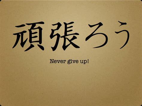 Fall Down Seven Stand Up Eight by Cae Siete Veces Lev 225 Ntate Ocho Despu 233 S Del Temblor