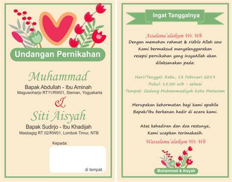 gambar burung  undangan pernikahan
