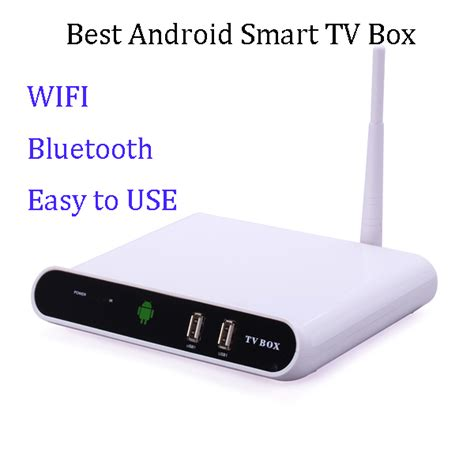 iptv android box best arabic iptv box arabic tv box android tv box wifi
